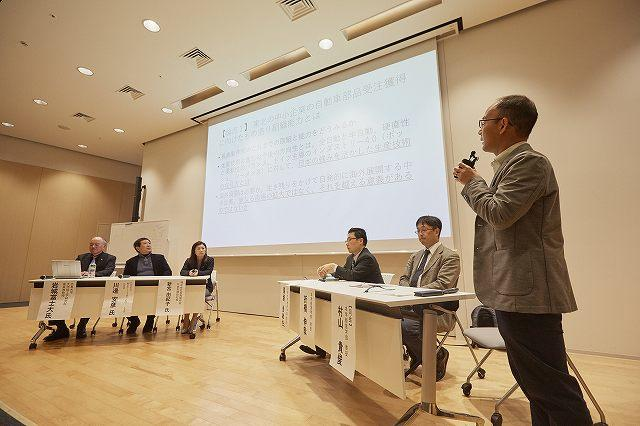https://www.tohoku-gakuin.ac.jp/info/content/181203-3_9.jpg