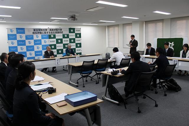 http://www.tohoku-gakuin.ac.jp/info/content/181204-5_2.jpg