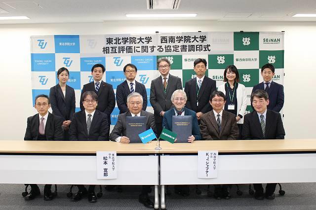 http://www.tohoku-gakuin.ac.jp/info/content/181204-5_5.jpg