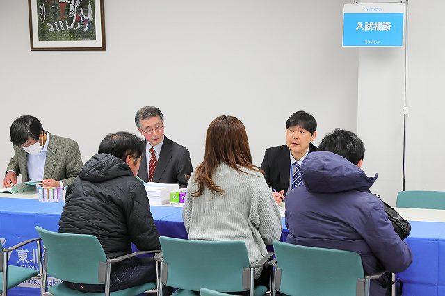 http://www.tohoku-gakuin.ac.jp/info/content/181205-1_3.jpg