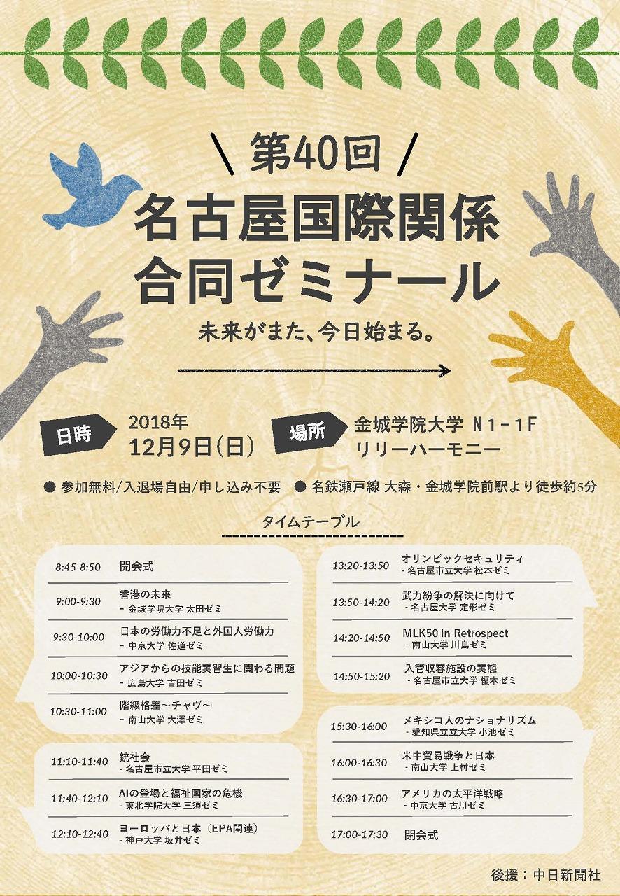https://www.tohoku-gakuin.ac.jp/info/content/181214-2_4.jpg