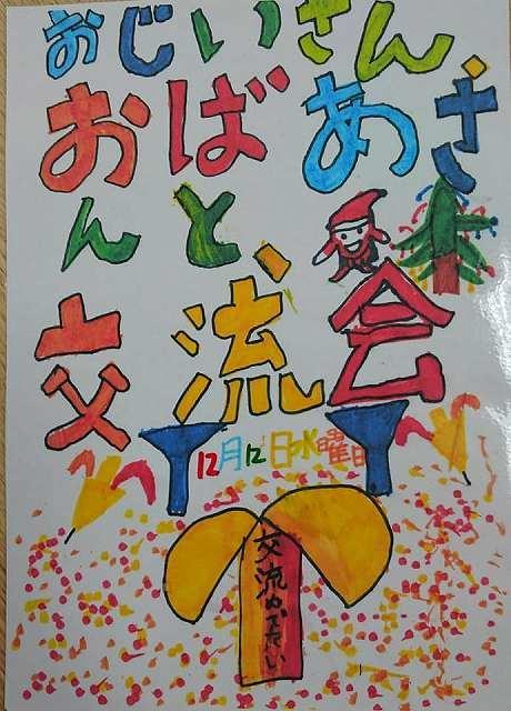 http://www.tohoku-gakuin.ac.jp/info/content/181217-1_1.jpg