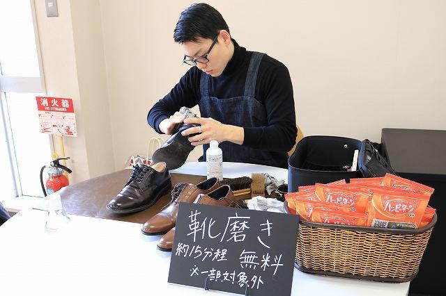 https://www.tohoku-gakuin.ac.jp/info/content/190111-2_5.jpg