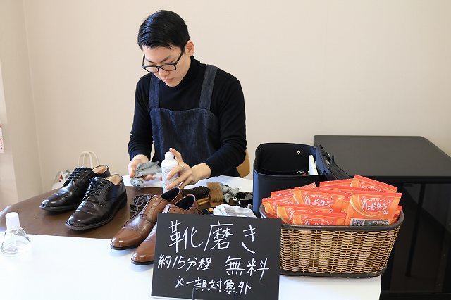 http://www.tohoku-gakuin.ac.jp/info/content/190111-2_6.jpg
