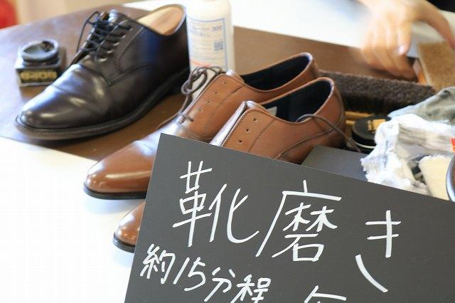 https://www.tohoku-gakuin.ac.jp/info/content/190111-2_9.jpg