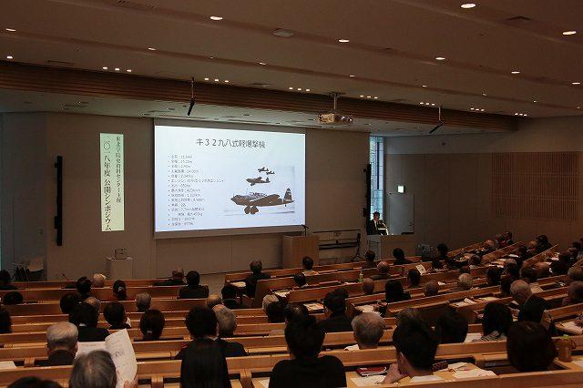 https://www.tohoku-gakuin.ac.jp/info/content/190116-2_5.jpg