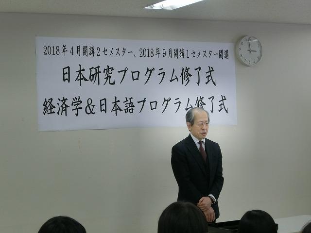 http://www.tohoku-gakuin.ac.jp/info/content/190128-1-3.jpg