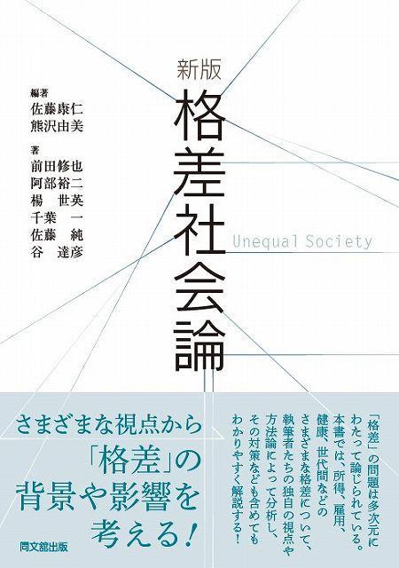 http://www.tohoku-gakuin.ac.jp/info/content/190318-6-1.jpg