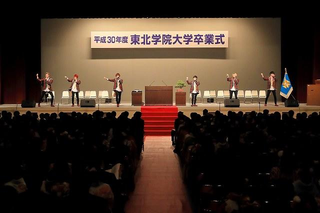 https://www.tohoku-gakuin.ac.jp/info/content/190329-2_15.jpg