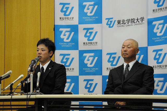 http://www.tohoku-gakuin.ac.jp/info/content/190405-2_1.jpg