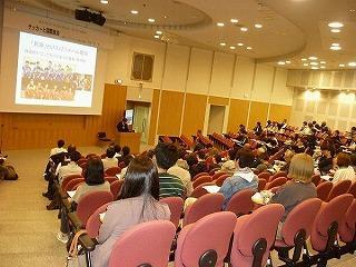 法学政治学研究所第25回学術講演会「サッカーと国際政治」(講師:千田善先生)