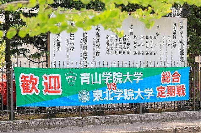 https://www.tohoku-gakuin.ac.jp/info/content/190703-2_4.jpg