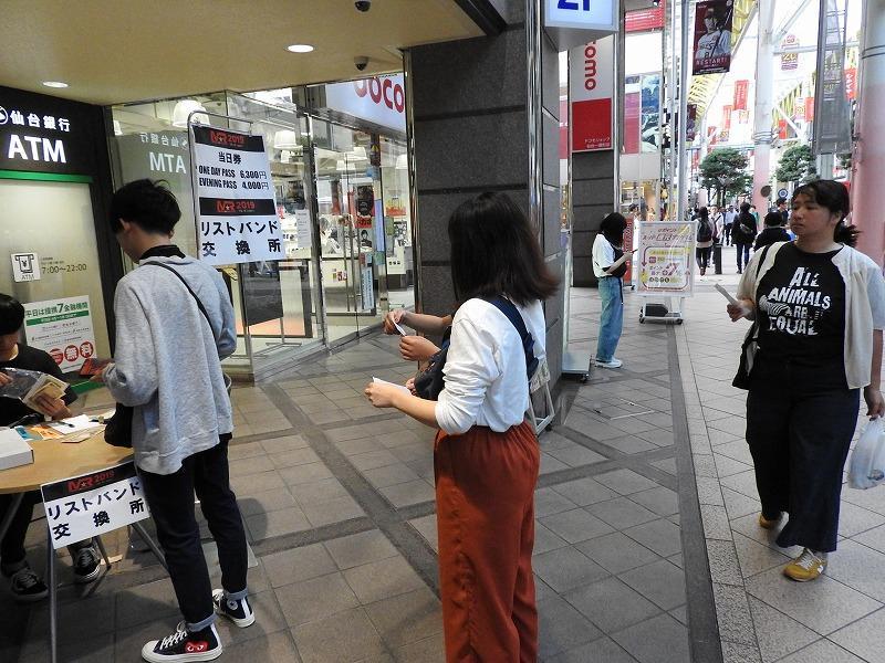 https://www.tohoku-gakuin.ac.jp/info/content/191008-4_2.jpg