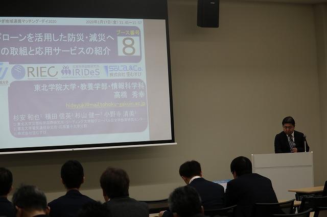 https://www.tohoku-gakuin.ac.jp/info/content/200117-2_3.jpg