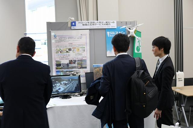 https://www.tohoku-gakuin.ac.jp/info/content/200117-2_4.jpg