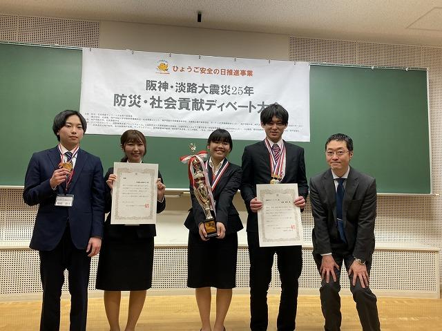 https://www.tohoku-gakuin.ac.jp/info/content/200217-2_1.jpg