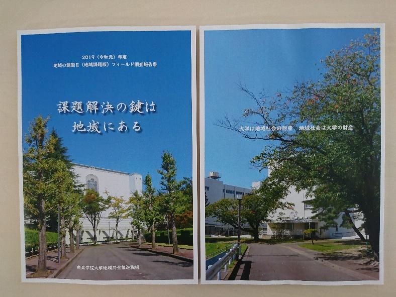 https://www.tohoku-gakuin.ac.jp/info/content/200303-3_15.jpg