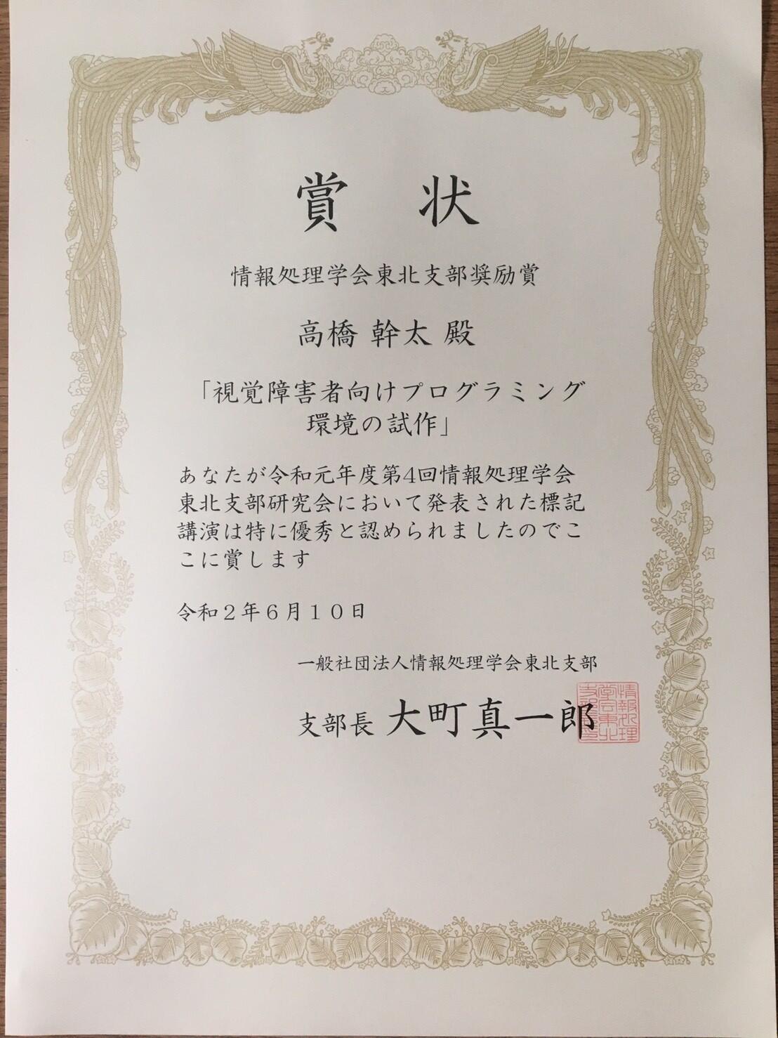 https://www.tohoku-gakuin.ac.jp/info/content/200615-2_1.jpg