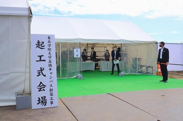 https://www.tohoku-gakuin.ac.jp/info/content/200911-1_2.jpg