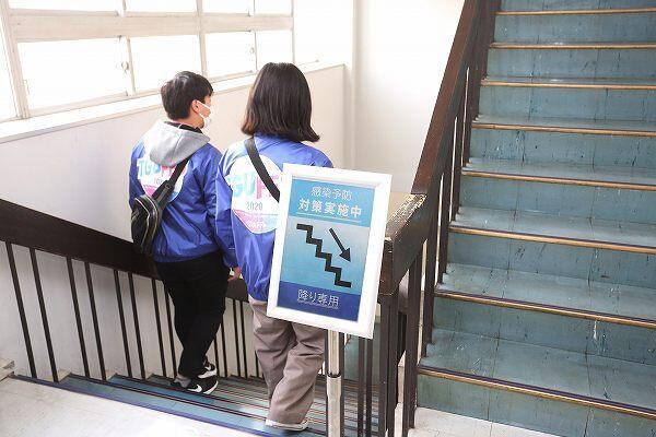 https://www.tohoku-gakuin.ac.jp/info/content/201027-1_4.jpg