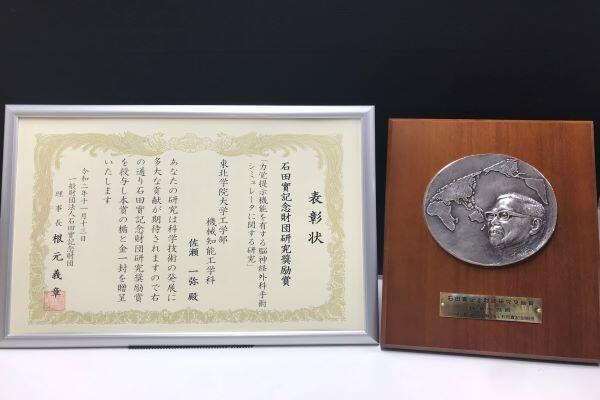 https://www.tohoku-gakuin.ac.jp/info/content/201117-1_1.JPG