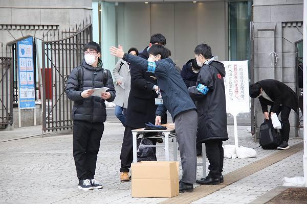 https://www.tohoku-gakuin.ac.jp/info/content/210120-3_2.jpg