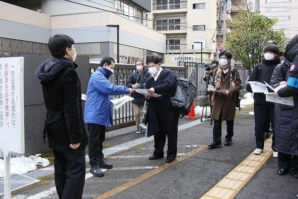 https://www.tohoku-gakuin.ac.jp/info/content/210120-3_3.jpg