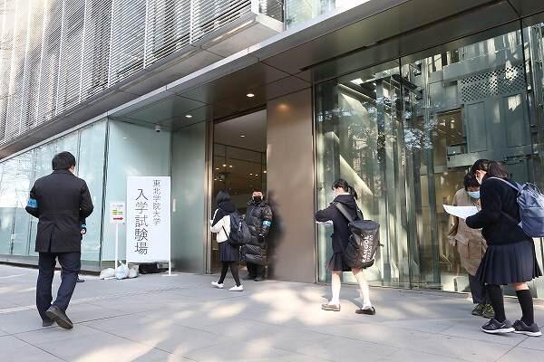 https://www.tohoku-gakuin.ac.jp/info/content/210209-1_3.jpg