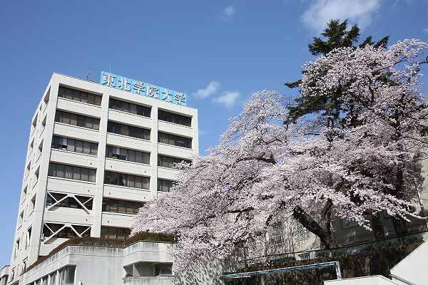 https://www.tohoku-gakuin.ac.jp/info/content/210406-3_2.jpg