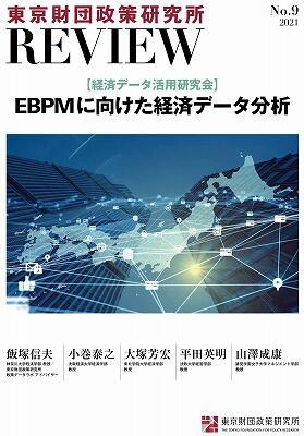 https://www.tohoku-gakuin.ac.jp/info/content/210407-4_1.jpg