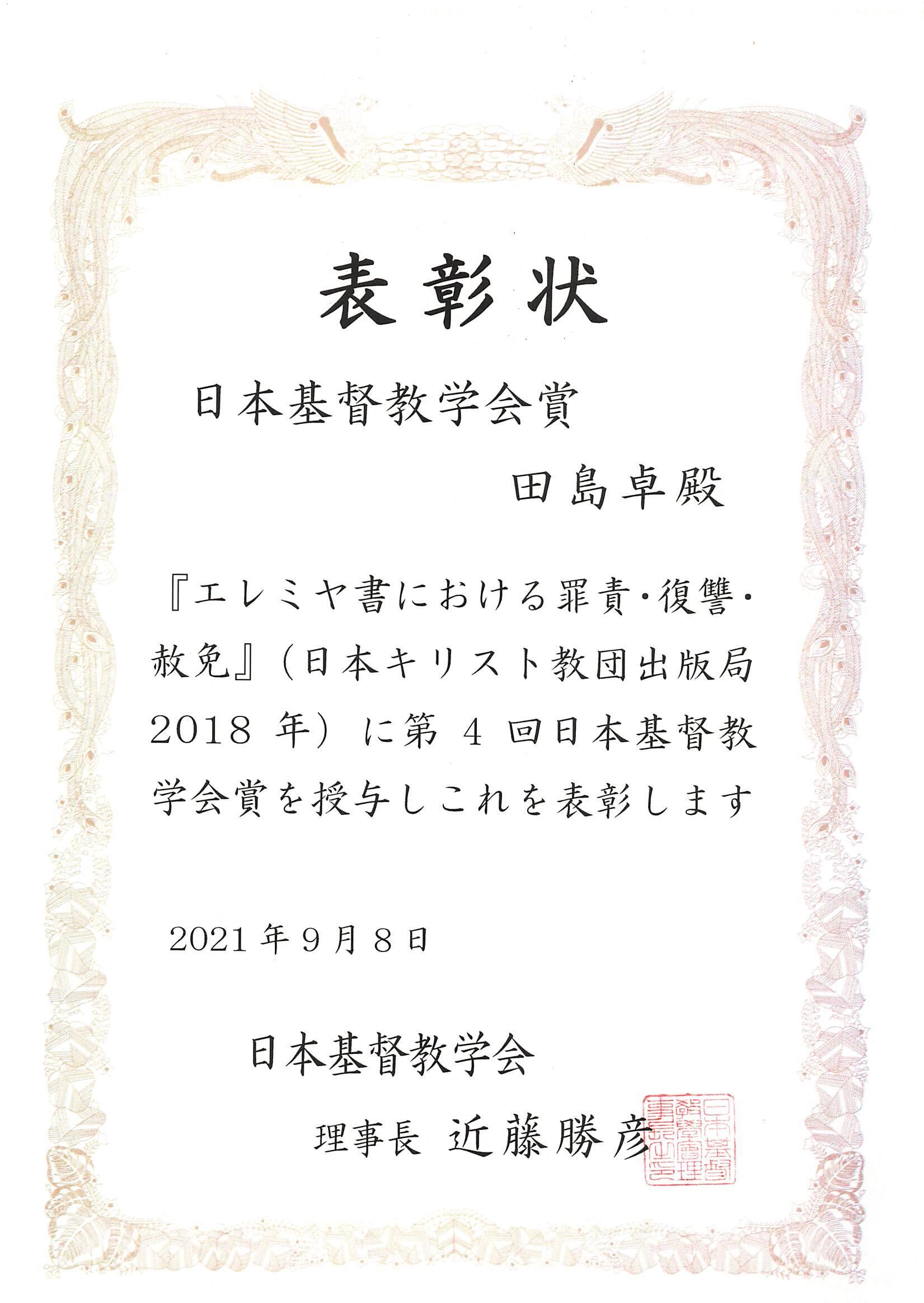 https://www.tohoku-gakuin.ac.jp/info/content/210913-3_2.jpg