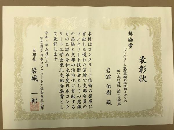 https://www.tohoku-gakuin.ac.jp/info/content/40dc6d3cd8a56798c3646ba427f7e19e284b8077.jpg