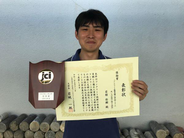 https://www.tohoku-gakuin.ac.jp/info/content/5770a6b875555d48ba4a831ac8601a32f28a3a73.jpg