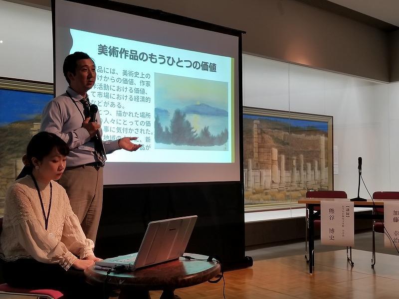 http://www.tohoku-gakuin.ac.jp/info/content/7e5de7bdb94292a9d288f298c1567c309999e36e.jpg