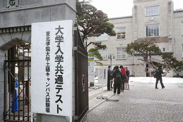 https://www.tohoku-gakuin.ac.jp/info/content/90a5c2343065ff850f53b9fb2684180e680f6b5b.jpg