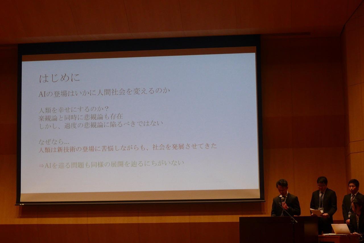 三須ゼミ・名古屋国際関係合同ゼミナールに参加